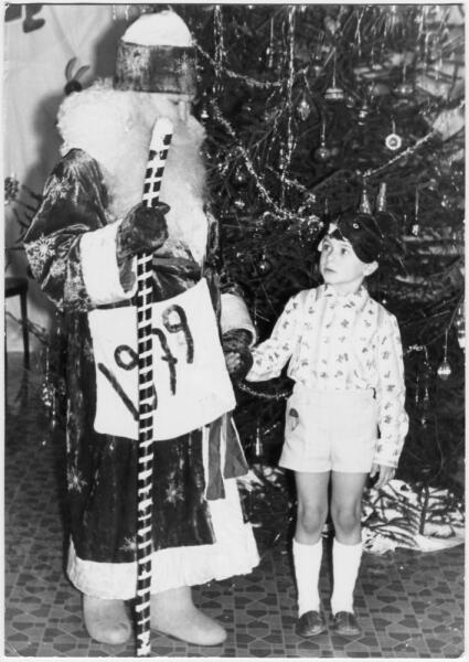 Утренник в детском году, 1979 г.