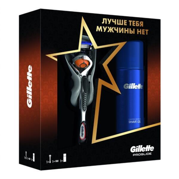 #ЛучшеТебяМужчиныНет: Gillette поможет выразить свои чувства