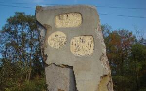 Тэртерийские таблички: первая письменность на Земле или просто каракули?