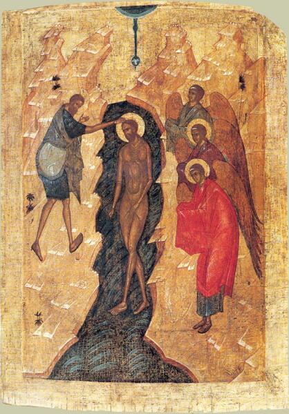«Крещение Господне», икона, XVI век