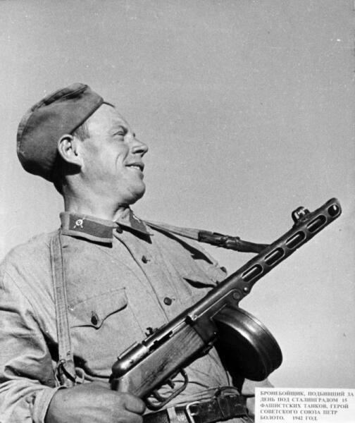 Герой Советского Союза бронебойщик Сталинградского фронта П. О. Болото