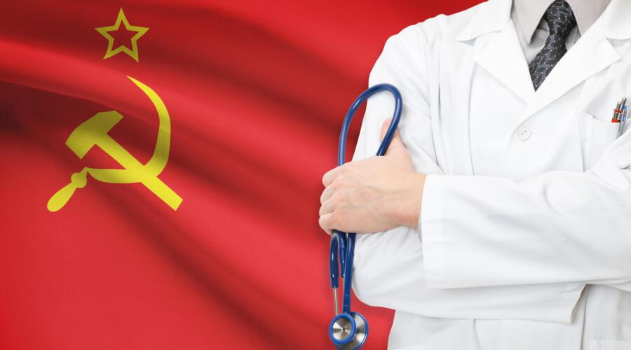 Какая медицина была в СССР и какой стала сейчас?