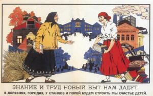 Истории о том, как не сложилось: как в СССР не построили новый быт? Часть 1