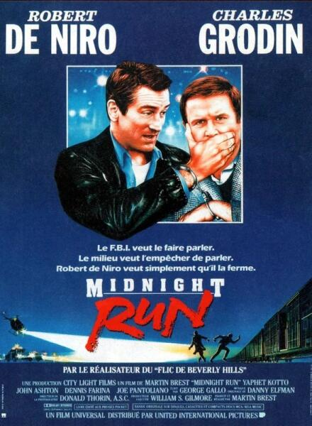 Постер к к/ф «Успеть до полуночи» 1988 г.