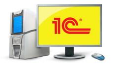 Как помирить программу 1С и Windows Vista