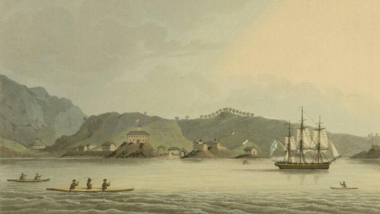 Ю. Ф. Лисянский, «Шлюп «Нева» в гавани Святого Павла на острове Кадьяк»