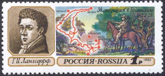 Почтовая марка России 1992 года, посвящённая экспедиции