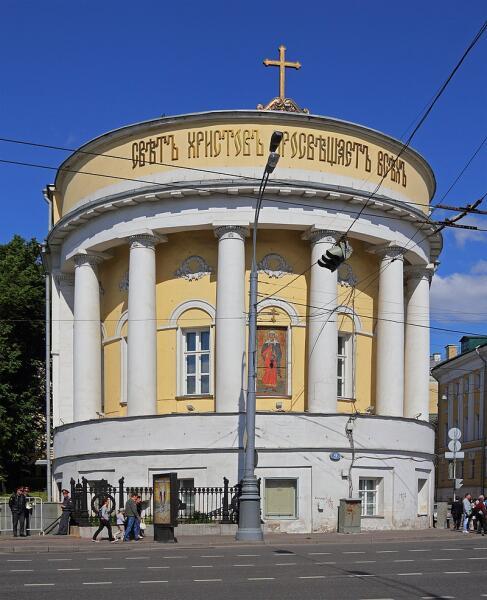 Церковь Св. Татианы на Моховой улице в Москве