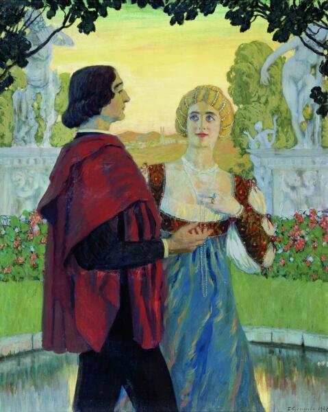 Б. М. Кустодиев, «Поэзия», 1902 г.