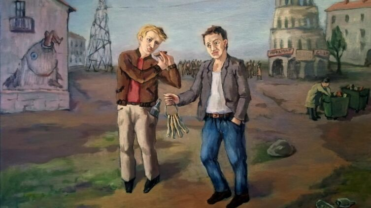 Aleksandr Kovalchuk, «Тунеядцы на отдыхе», 2019 г.