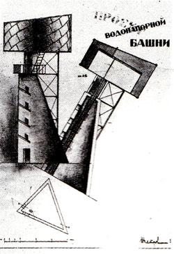 Николай Ладовский: каким был рационализм в советской архитектуре? Часть 1