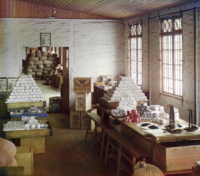 Чаеразвесочная фабрика Удельного ведомства вблизи Батуми, ок. 1909—1915. Фото из архива Сергея Прокудина-Горского