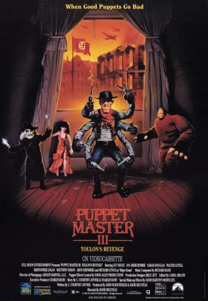 Постер к к/ф «Повелитель кукол 3: Месть Тулона», 1991 г.