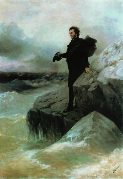 И. К. Айвазовский, И. Е. Репин, «Прощание Пушкина с морем», 1877 г.