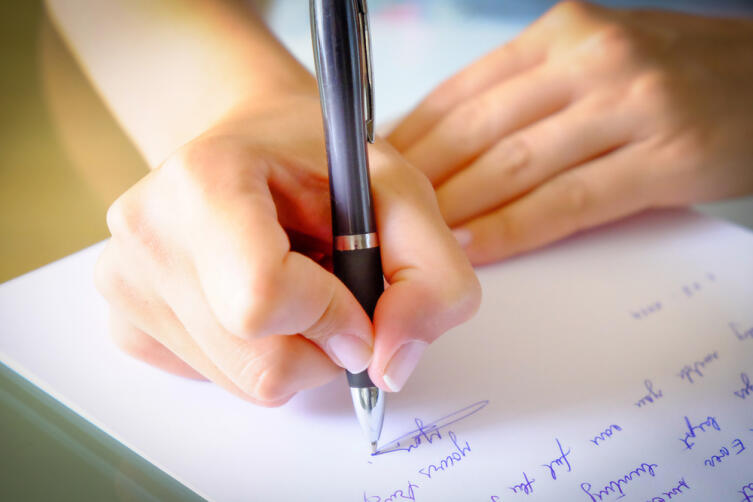 Стандартная, незамысловатая подпись указывает на уверенность в себе и смелость