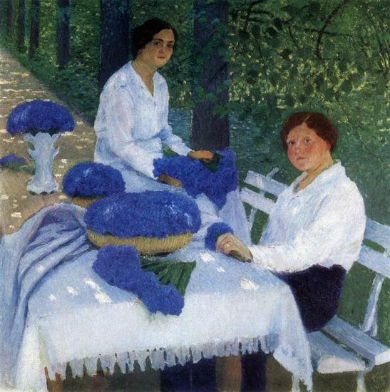 И. Э. Грабарь, «Групповой портрет с васильками», 1914 г.