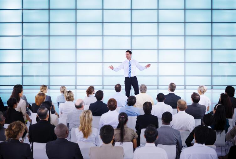 Презентация. Как читать доклад? Часть 2