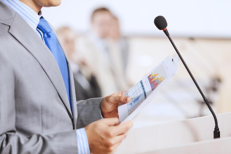 Презентация. Как читать доклад? Часть 1