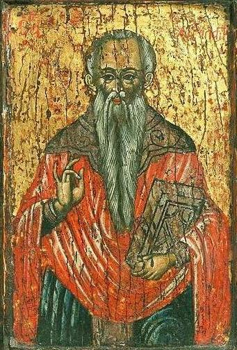 Харалампий (епископ Магнезийский)