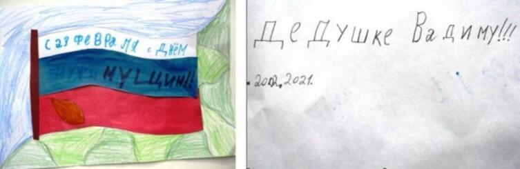 Федькины истории. Как внук поздравил с 23 февраля?