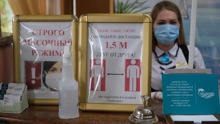 Кто разносит коронавирус?
