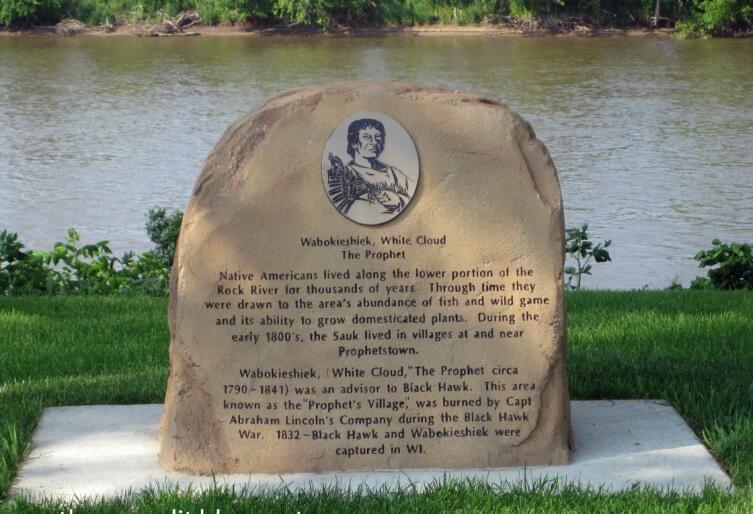 Памятник Городу Пророка (Prophetstown). Сегодня это место принадлежит государственному парку в штате Иллинойс