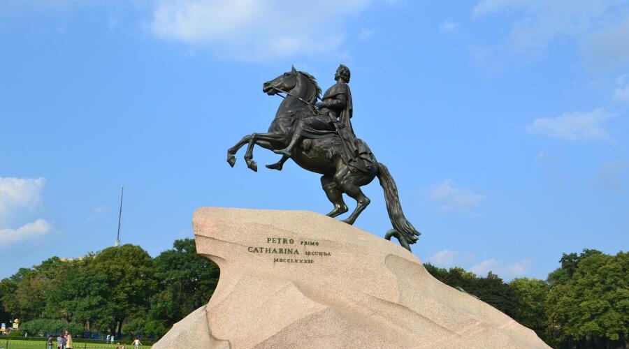 Памятник Пётру Первому «Медный всадник», г. Санкт-Петербург