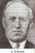 Анатолий Д'Актиль