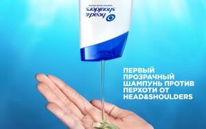 Новый HEAD & SHOULDERS глубокое очищение: первый прозрачный шампунь в коллекции легендарного бренда