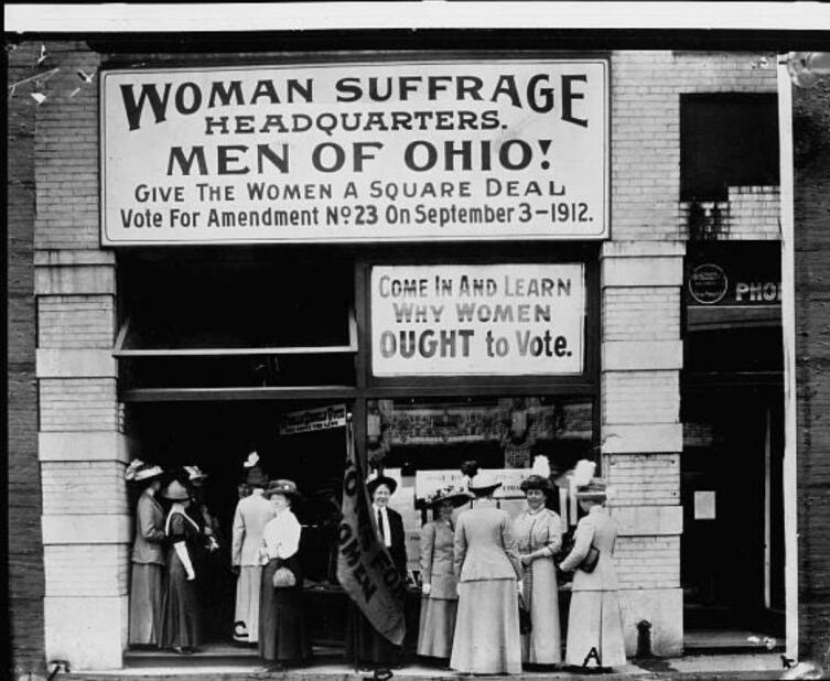 Приходите и узнайте, почему женщины должны голосовать
