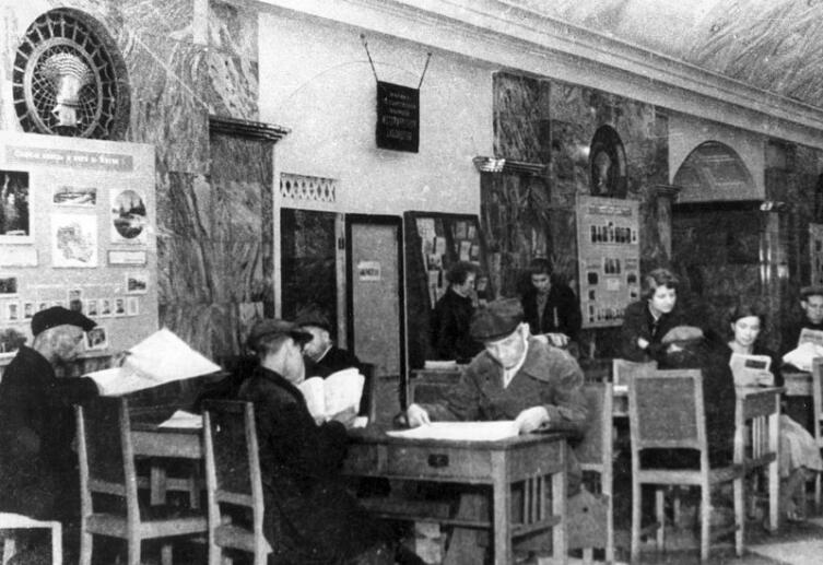 Библиотека на станции