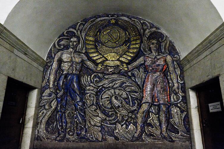 Мозаика на станции