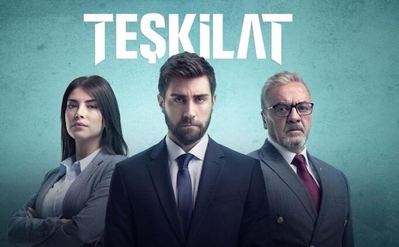 Постер к сериалу «Разведка»