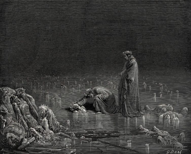 Данте и Вергилий, идущие по замёрзшему Коциту. Иллюстрация Гюстава Доре к «Божественной комедии»