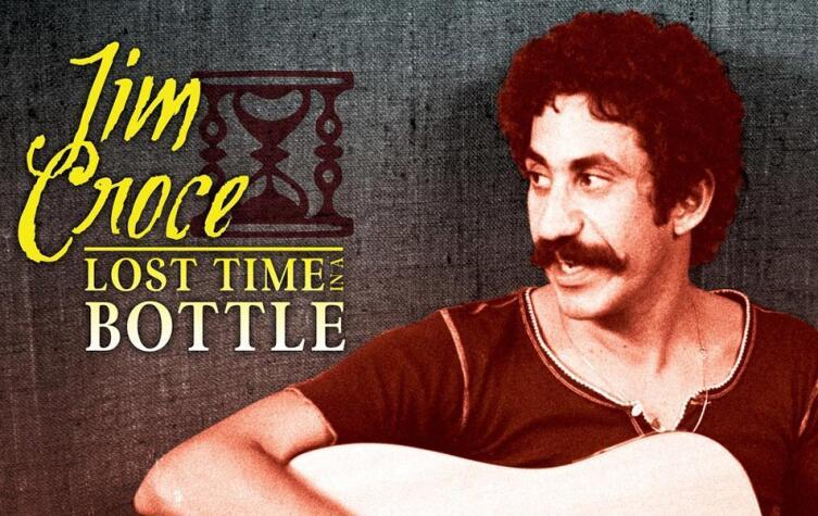 Как Джим Кроче хотел запечатать время в бутылке?