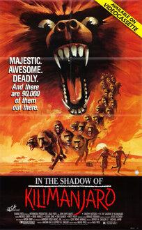 Постер к к/ф «В тени Килиманджаро» 1986 г.