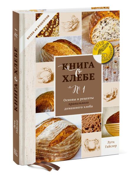 ТОП книги издательства МИФ к ярмарке NF2021