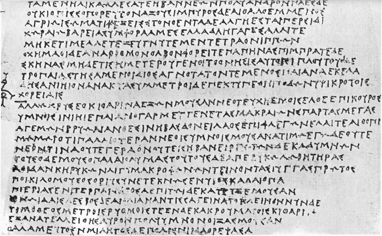 Папирус 9875 из берлинской Египетской библиотеки (IV в. до н.э.). Показаны стихи 193-247 из поэмы Тимофея Милетского «Персы»