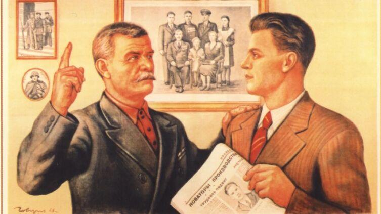 В. Говорков, «Честью семьи дорожи!», 1949 г.