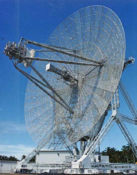 Антенна радара дальнего действия, используется для отслеживания космических объектов и баллистических ракет