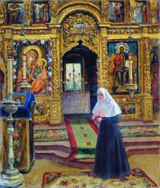 С. Д. Милорадович, «Монахиня у иконостаса», 1922 г.