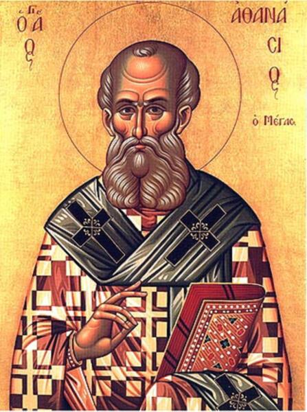 Икона Афанасия Великого