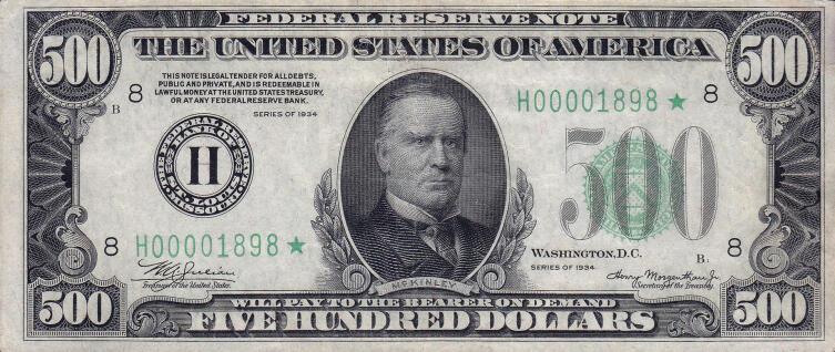 500 долларов 1934 года (сейчас вышла из обращения)