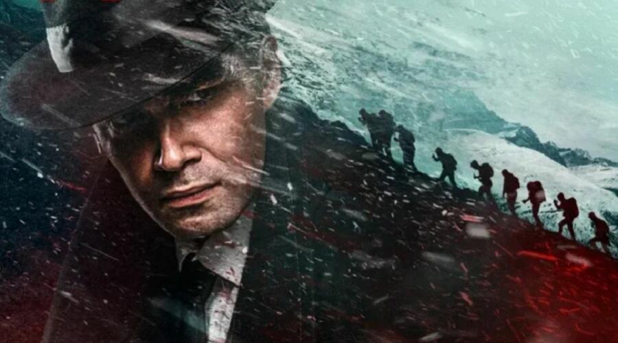 Постер (фрагмент) к т/с «Перевал Дятлова», 2020 г.