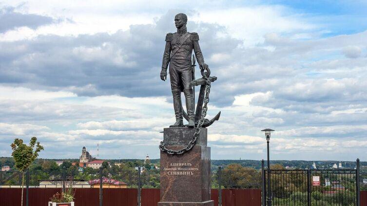 Памятник адмиралу Д. Н. Сенявину в Боровске