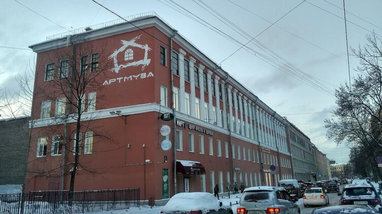 Фасад здания Артмузы