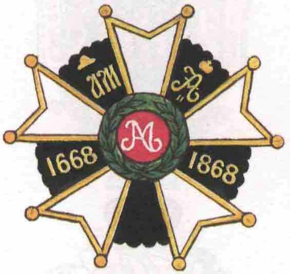 Нагрудный знак в память 200-летия 2-ого лейб-драгунского Псковского полка