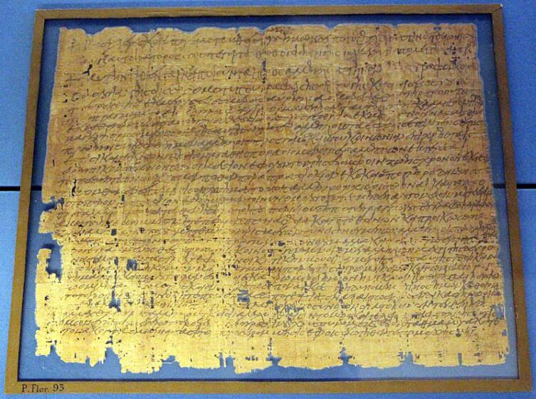 Папирус делового содержания (разводное письмо) на греческом языке. Антинополь, 5 сентября 569 г. Библиотека Лауренциана