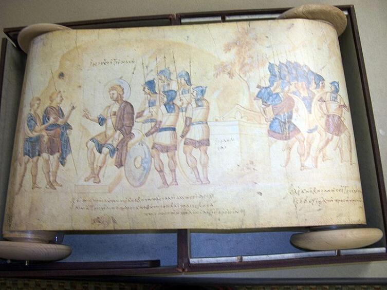 Свиток Иисуса Навина, Ватиканская апостольская библиотека. иллюминированный свиток, вероятно X века, создан в Византийской империи