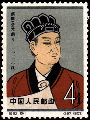 Цай Лунь, Китайский сановник империи Хань, которому приписывается изобретение бумаги